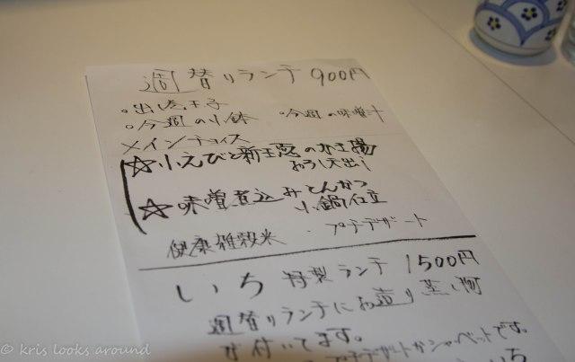 JAPAN 2013-61